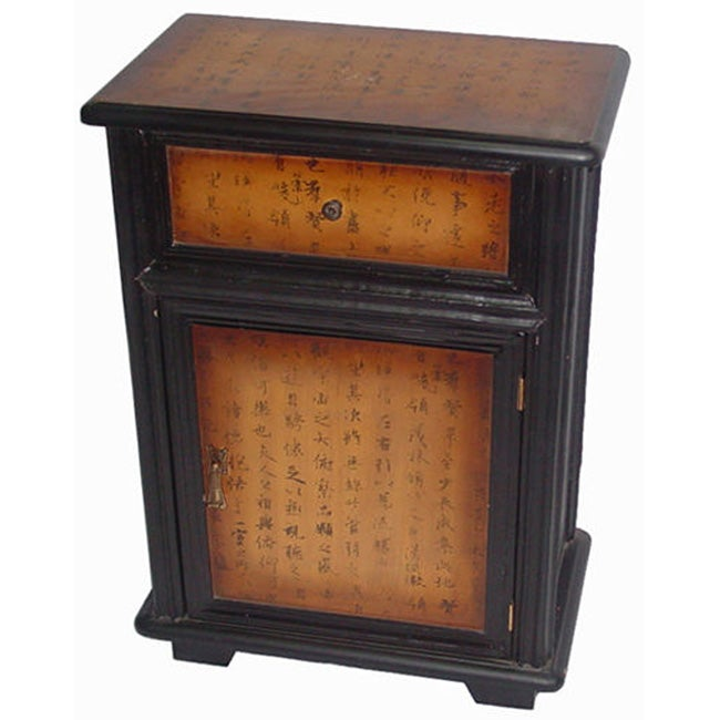 One-drawer Calligraphy Cabinet (China)