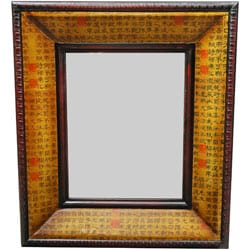 Rustic Calligraphy Mirror (China)