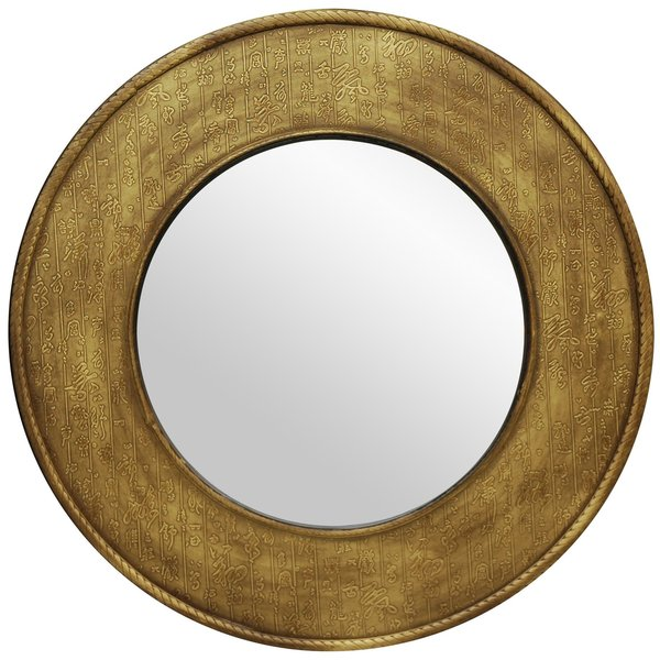 Antique Gold Round Calligraphy Mirror (China)