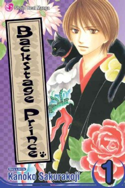 Backstage Prince 1 (Paperback)