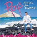 Roy's Feasts from Hawaii (Paperback)
