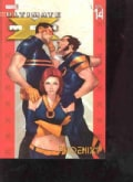 Ultimate X-Men 14: Phoenix (Paperback)