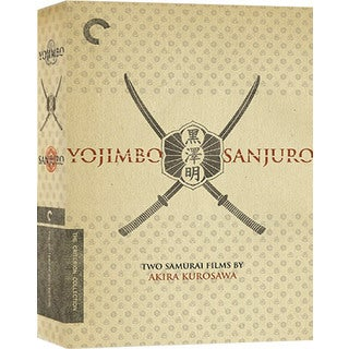 Yojimbo / Sanjuro Box Set - Two Films by Akira Kurisawa (DVD)