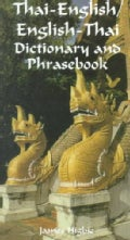 Thai-English/English-Thai Dictionary and Phrasebook (Paperback)
