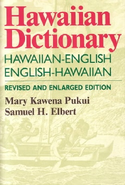 Hawaiian Dictionary: Hawaiian-English, English-Hawaiian (Hardcover)