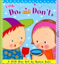 Little Do's and Don'ts: Excuse Me!/ I Can Share/ No Hitting! (Hardcover)