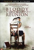 Bloody Reunion (DVD)