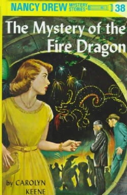 The Mystery of the Fire Dragon (Hardcover)