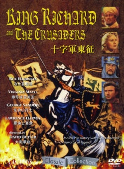 King Richard & The Crusaders (DVD)