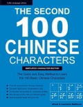 The Second 100 Chinese Characters: The Quick and Easy Method to Learn the Second 100 Basic Chinese Characters: Si... (Paperback)