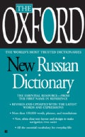The Oxford New Russian Dictionary: Russian-english/English-russian (Paperback)