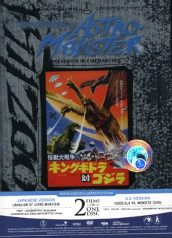 Invasion of Astro-Monster (DVD)