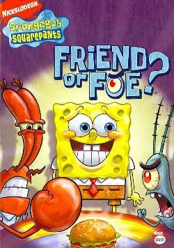 Spongebob Squarepants: Friend Or Foe (DVD)