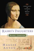 Rashi's Daughters: Book 1 Joheved (Paperback)