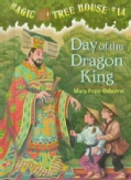 Day of the Dragon King (Hardcover)