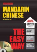 Mandarin Chinese: The Easy Way