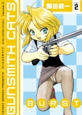 Gunsmith Cats 2: Burst (Paperback)
