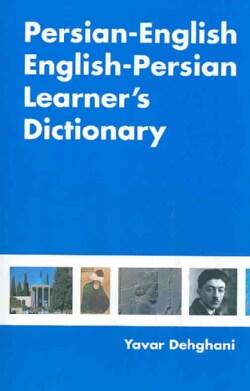 Persian-english English-persian Learner's Dictionary: A Dictionary for English Speakers Studying Persian (Farsi/dari (Paperback)