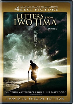 Letters From Iwo Jima: Special Edition (DVD)