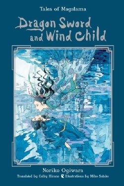 Dragon Sword and Wind Child (Hardcover)