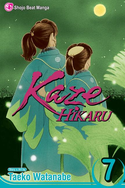 Kaze Hikaru 7 (Paperback)
