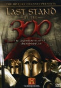 Last Stand Of the 300 (DVD)