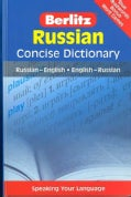 Berlitz Russian Concise Dictionary: Russian-english - English-russian (Paperback)
