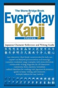 Stone Bridge Book of Everyday Kanji: Japanese Character Reference and Writing Guide (Paperback)