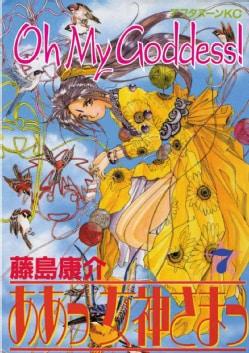 Oh My Goddess 7 (Paperback)