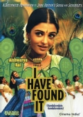 I Have Found It (Kandukondain Kandukondain) (DVD)