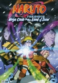 Naruto: The Movie: Ninja Clash in the Land of Snow (DVD)