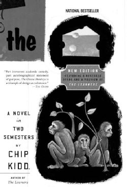 The Cheese Monkeys: A Novel in Two Semesters (Paperback)