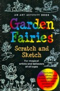Garden Fairies: For Magical Artists and Believers of All Ages (Spiral bound)