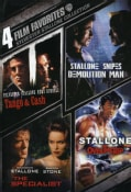4 Film Favorites: Sylvester Stallone (DVD)