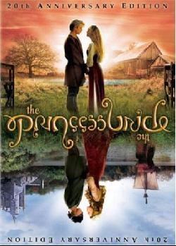 Princess Bride 20th Anniversary Edition (DVD)