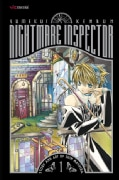 Nightmare Inspector Yumekui Kenbun 1: Lost Things (Paperback)