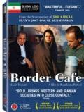 Border Cafe (DVD)