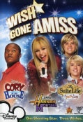 Wish Gone Amiss (DVD)