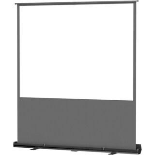 Da-Lite Deluxe Insta-Theater Portable Projection Screen