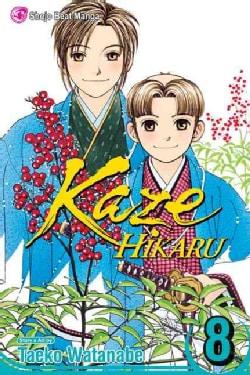 Kaze Hikaru 8 (Paperback)