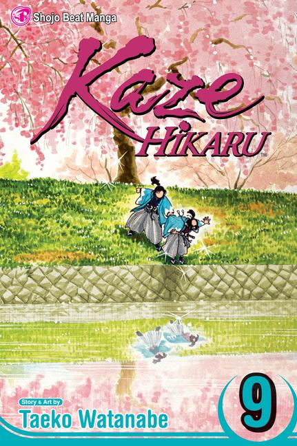 Kaze Hikaru 9 (Paperback)