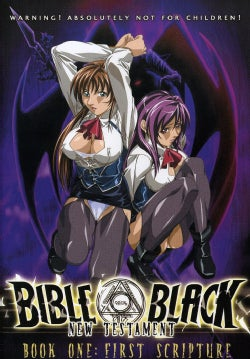 Bible Black New Testament: First Scriptures (DVD)