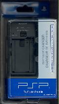 PSP - 2000 Battery Charger - By Sony Computer Entertainment