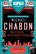 The Yiddish Policemen's Union (Paperback)