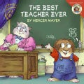 The Best Teacher Ever (Paperback)