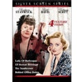 Silver Screen Series Vol 5 (DVD)