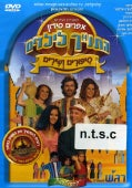 Bible for Children (DVD)