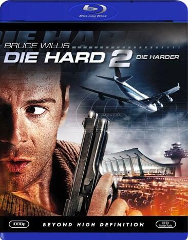 Die Hard 2: Die Harder (Blu-ray Disc)