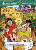The Pebbles and Bamm-Bamm Show: The Complete Series (DVD)