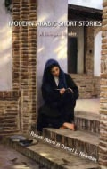 Modern Arabic Short Stories: A Bilingual Reader (Paperback)